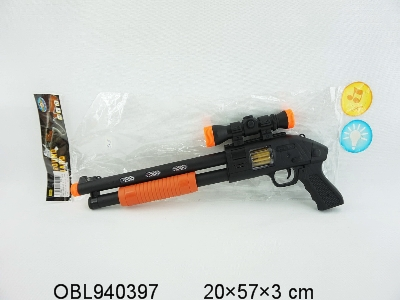 Electric voice flash gun with infrared without electricity